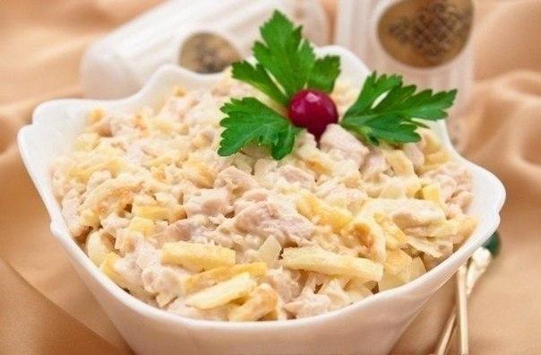 рецепт вкусного салата нежность с фото