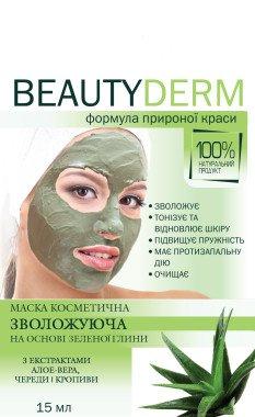 Увлажняющее средство Beauty Derm