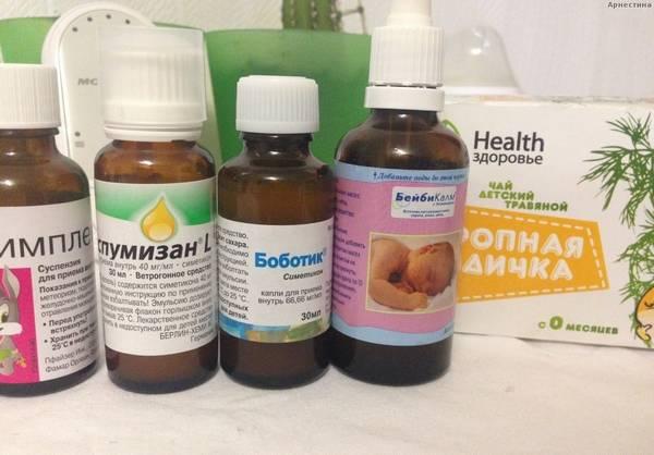 Лекарственная терапия для новорожденого при появлении коликов